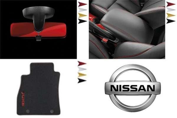 Lounge Paket Detroit Red Nissan Juke F15 2014/05-