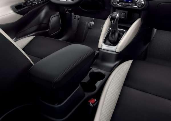 Mittelarmlehne Interieur Beige Nissan Micra K14