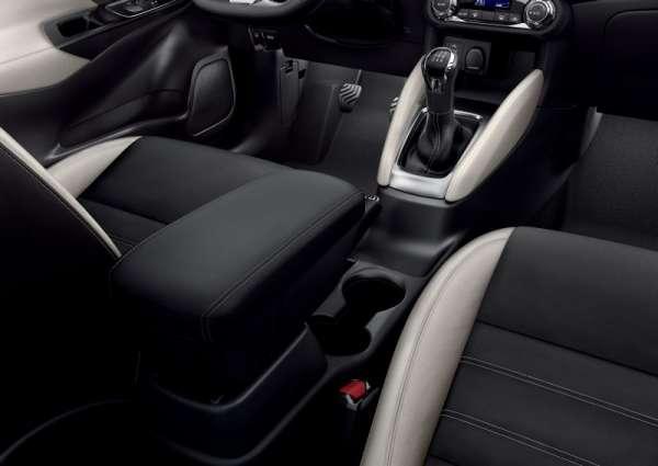 Mittelarmlehne Leder Interieur Beige Nissan Micra K14